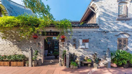 Zhengfang Inn