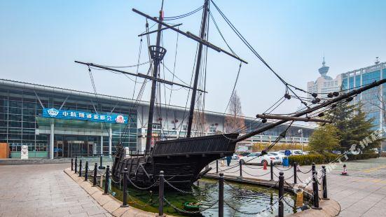 Zhonghang Xiangtong Yacht Club Hotel (Qingdao Olympic Sailing Center May 4th Square)
