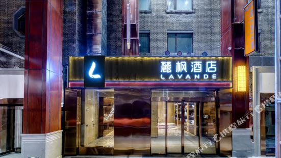 Lavande Hotel (Tianjin Gulou Metro Station)