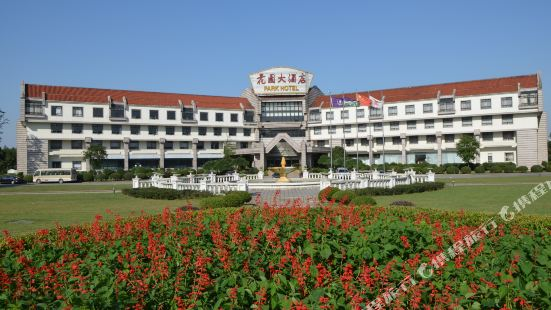 Lakeview Park Resort