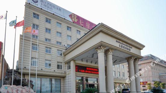 温嶺七星雲頂商務賓館