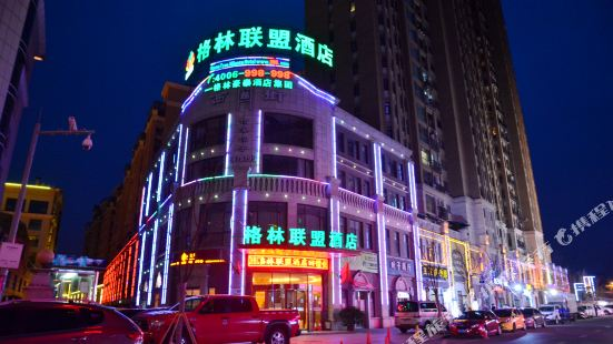 格林聯盟(十堰北京路店)
