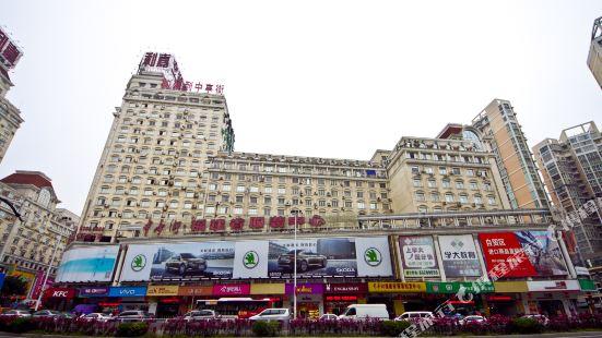 Jinjiang Express Hotel