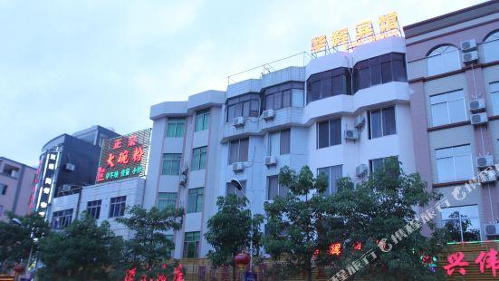 陽江華輝賓館