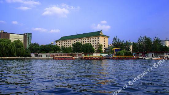 Exhibition Centre Hotel