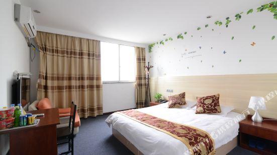 丹陽新概念公寓酒店