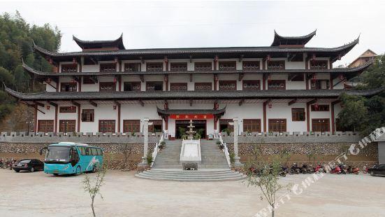 遂昌湯沐園温泉酒店
