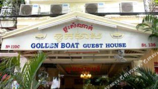 金船 1 酒店