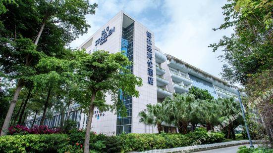 BLG St.Helen Hotels