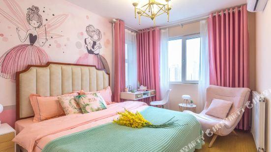 濟南xiaoxiao的家公寓