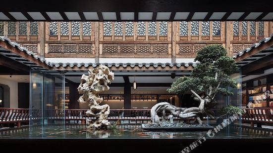 福州三坊七巷書香文儒酒店
