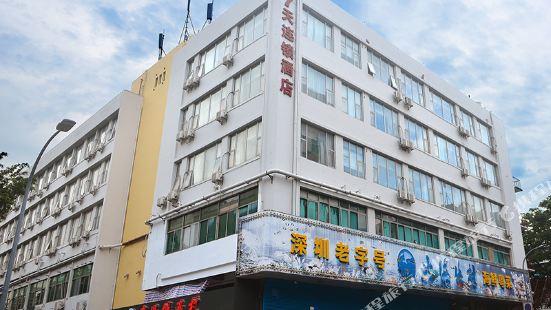 7 Days Inn (Shenzhen Huaqiangbei Metro Station)