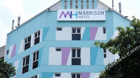 Marrison Hotel Singapore (SG Clean)