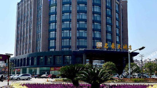 長興名豪大酒店