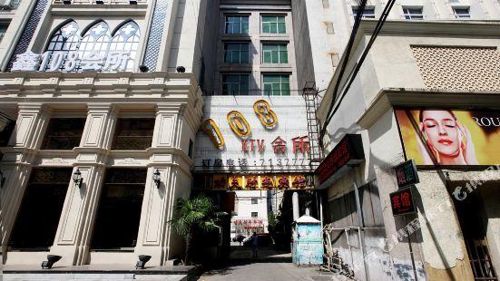 南昌功夫時尚賓館