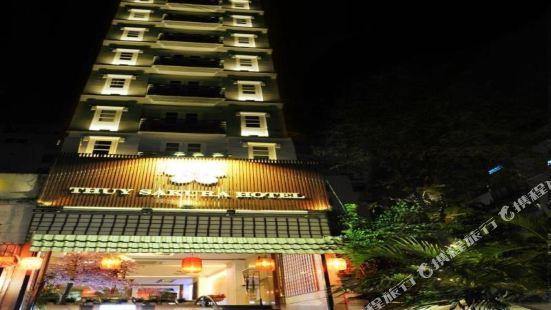 堆櫻花服務公寓酒店