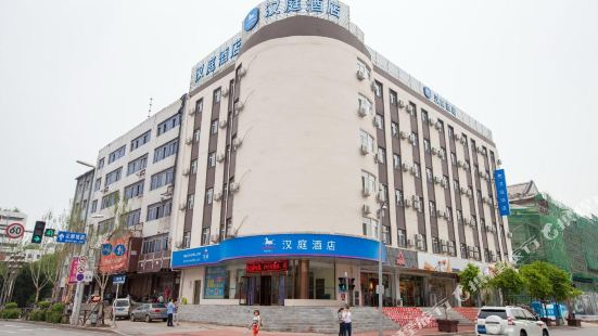 Hanting Hotel (Shenyang Middle Street Liulaogen Grand Stage)