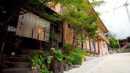 喜樂日式旅館