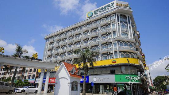 城市便捷酒店(東興國貿口岸店)
