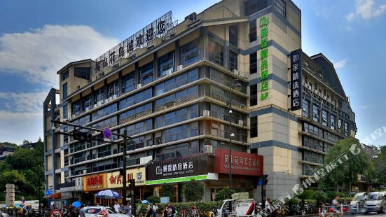 杭州曼霆精品商務酒店