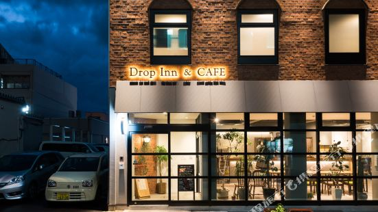 Drop Inn Tottori