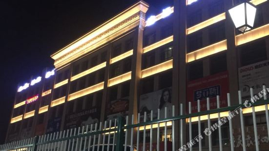 阿拉善左旗錦瑟時尚酒店