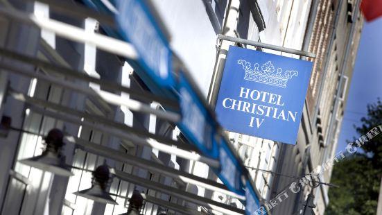 克里斯蒂安四世酒店