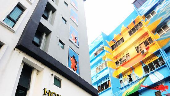 Melange Boutique Hotel Kuala Lumpur