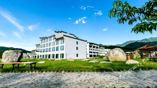 黃山采宏谷輕奢度假式酒店