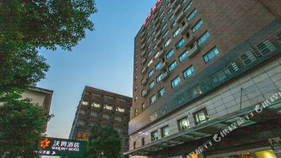 Meijin Womu Hotel (Suzhou Shilu Shantang Street)