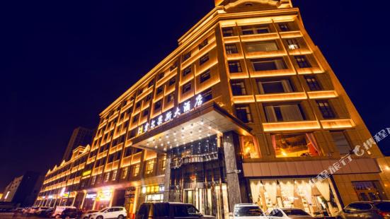 霍爾果斯大酒店