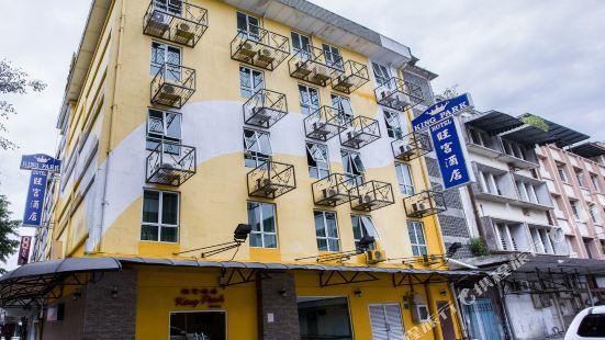 OYO 44037國王公園酒店