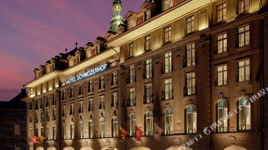 施偉澤霍夫伯爾尼飯店和溫泉中心-立鼎世集團