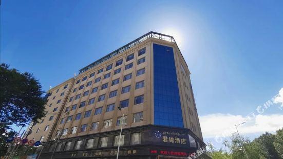 拉薩君錦大酒店