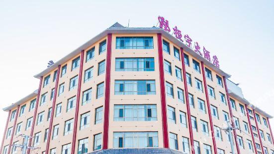 dunhuang huanyu hotel