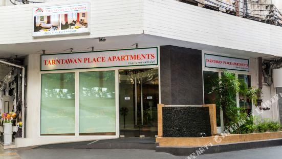 Tarntawan Place Apartment