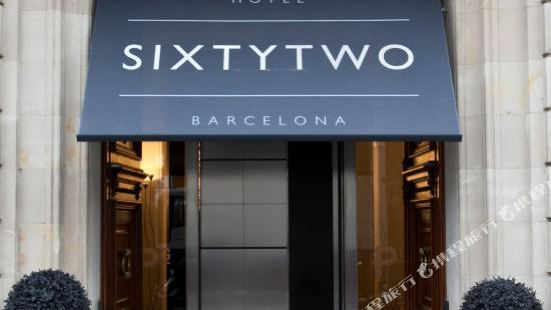 Sixtytwo Hotel Barcelona