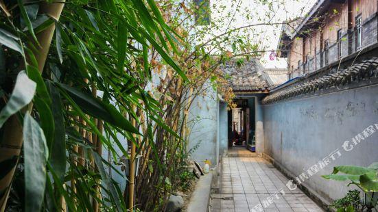 Zhujian Xianyi Yaji Inn