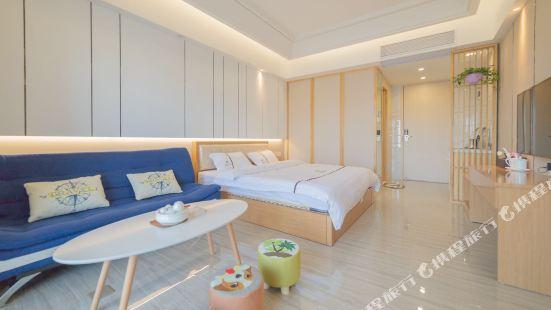 Xianghuwan Xinghai Apartment