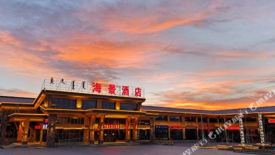 博樂海景酒店