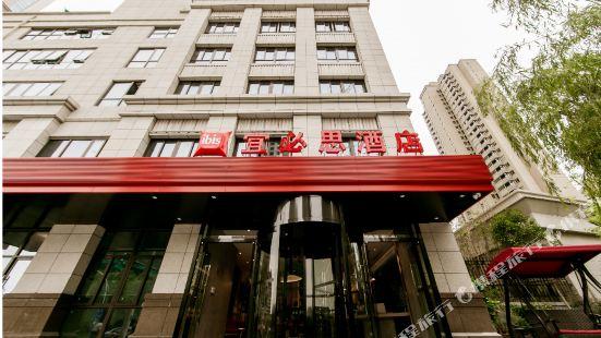 宜必思酒店(南通龍信廣場店)