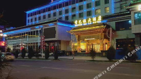 合作香巴拉大酒店