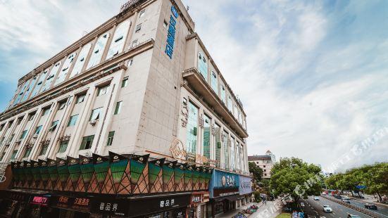 漢庭酒店(福州三坊七巷五一北路店)