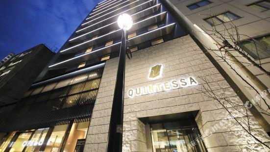 東京銀座QUINTESSA酒店
