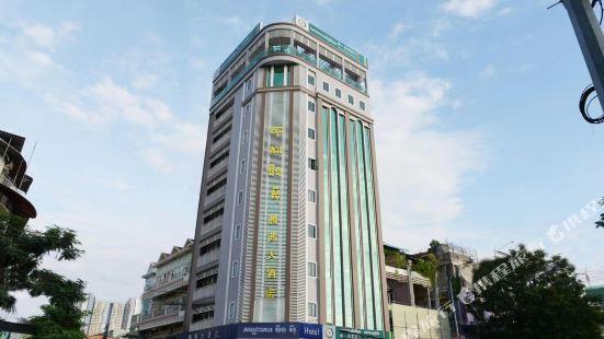 騰茜大酒店