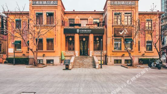 Beverly Boutique Hotel (Tianjin Italian-style Street)