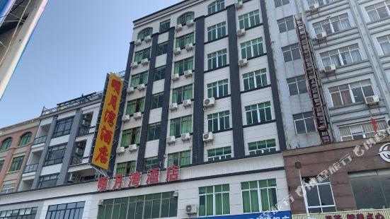 陽江明月灣酒店