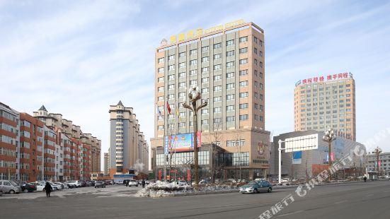 穆稜奧鑫酒店