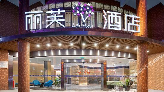 Life Hotel (Guangzhou Shayong Metro Station)