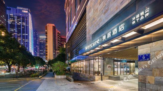 福州三坊七巷温泉美居酒店